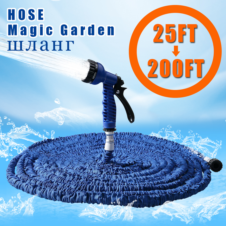 Best Extensible Magic Flexible Garden Water Hose Blue 25/50/75100/125/175/200FT For Drip irrigation Car Watering With Spray Gun(China (Mainland))