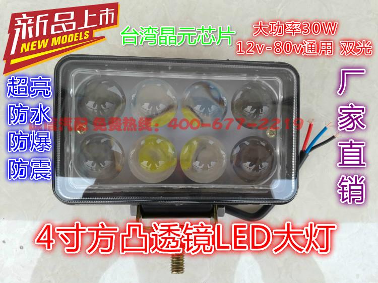 Jumper 4-inch lens spotlights side lights. Edge lights car lights car LED headlights converted light truck SUV(China (Mainland))