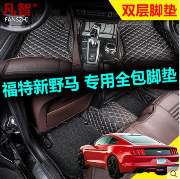 3D Luxury Slush Floor Mats foot pad mat for Ford Mustang 2015 2016 (Black,Gray,Beige,Brown,coffee)(China (Mainland))