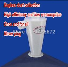 Cyclone Dust Collector / Bagless, Never Plug, Low Energy Consumption, High Efficiency Ciclone Dust Colector(China (Mainland))