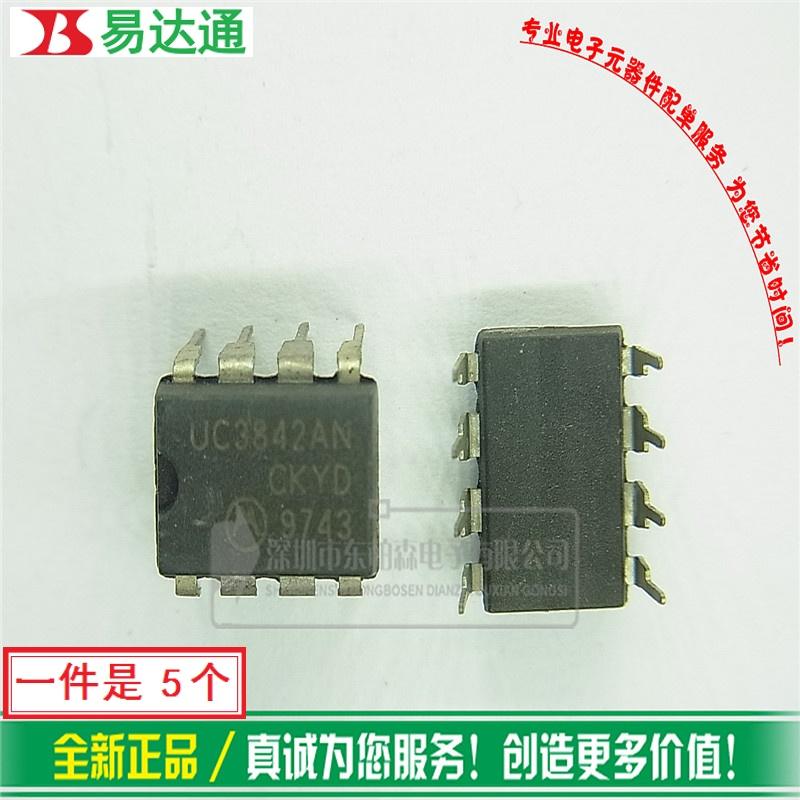 Здесь можно купить   UC3842AN DIP8 (5) UC3842 chip  spot--DPSDZ  Электронные компоненты и материалы