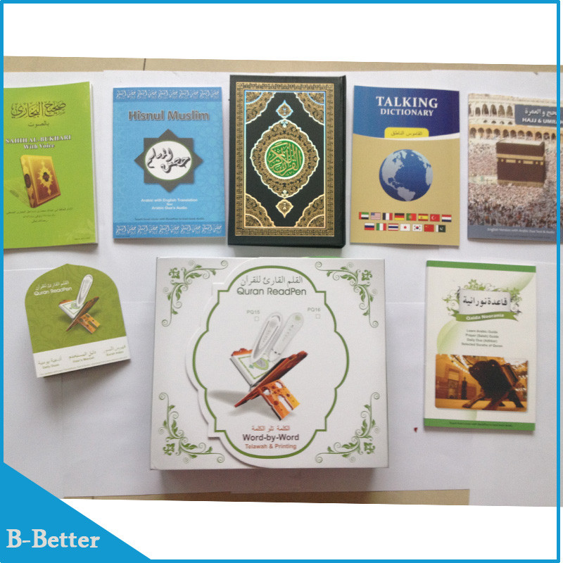 Digital Quran pen reader word by word translations French, English, Urdu, Spanish. German most country can delivery by DHL Free(China (Mainland))
