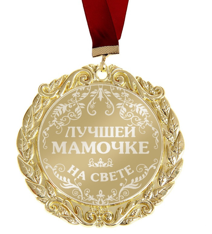 Russian market russia medal design promotional gift for mom.metal crafts souvenirs set professional gift design customized(China (Mainland))