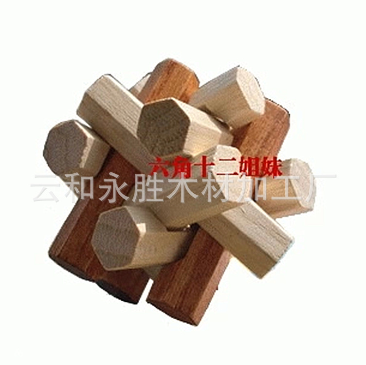 The new hexagonal twelve sisters Interlocked ruban adult educational toys manufacturer in producing the lock Brazil(China (Mainland))
