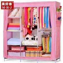 Bedroom Furniture  simple wardrobe large reinforce steel cloth wardrobe closet simple cloth cabinet  large capacity wardrobes(China (Mainland))
