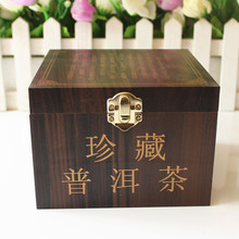 Puer loose tea royal PU er cooked tea 500 gift box set free shipping in high