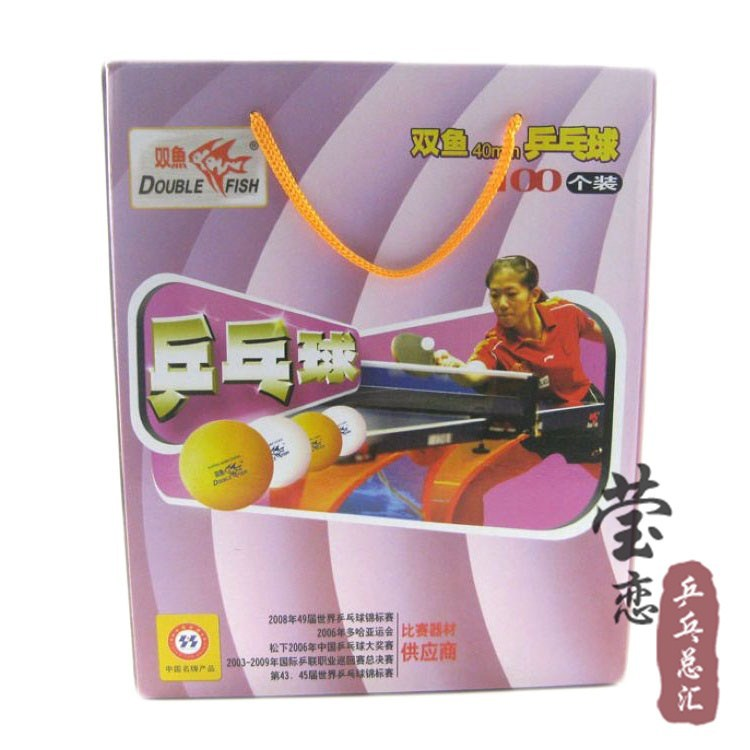Original Double fish training ball no stars wholesales table tennis rackets racquet sports table tennis ping pong balls(China (Mainland))