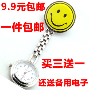 9.9 trigonometric smiley silica gel medical nurse watches pocket watch table pocket watch yellow