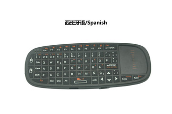 2.4GHz Rii RT-MWK10-ESP i10  Spanish Multimedia Mini Wireless Keyboard with Touchpad Laser Pointer