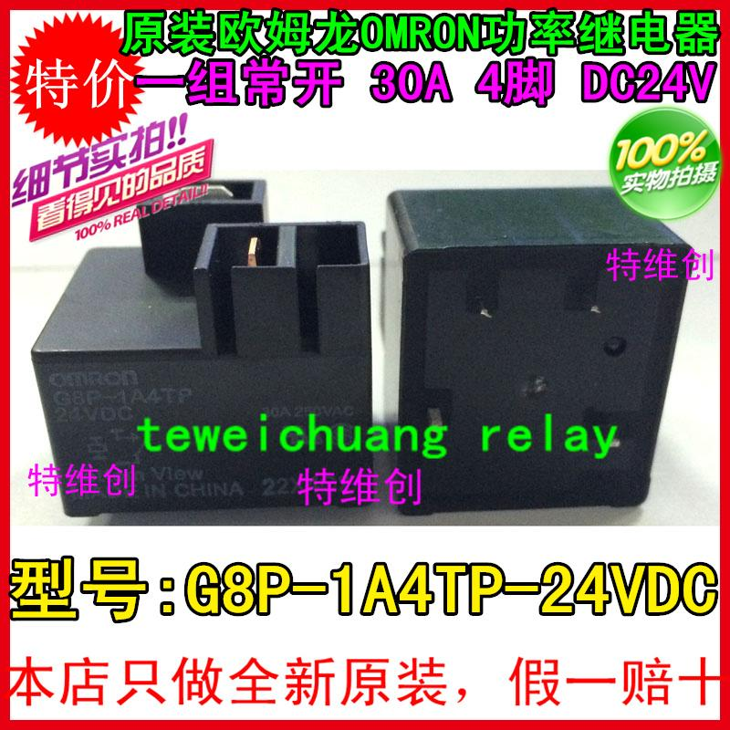 New Omron G8P-1A4TP-24V original G8P-1A4TP-DC24V 30A normally open pin 4<br><br>Aliexpress