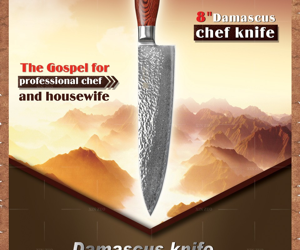"""Buy 2015 New 73 layers 8"""" chef knife Japan Damascus steel kitchen knife with Color wood handle high quality sharp free shipping cheap"""