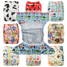 Baby One Size Reusable Cloth NAPPY Cover Wrap To Use With Flat or Fitted Nappy Diaper(China (Mainland))