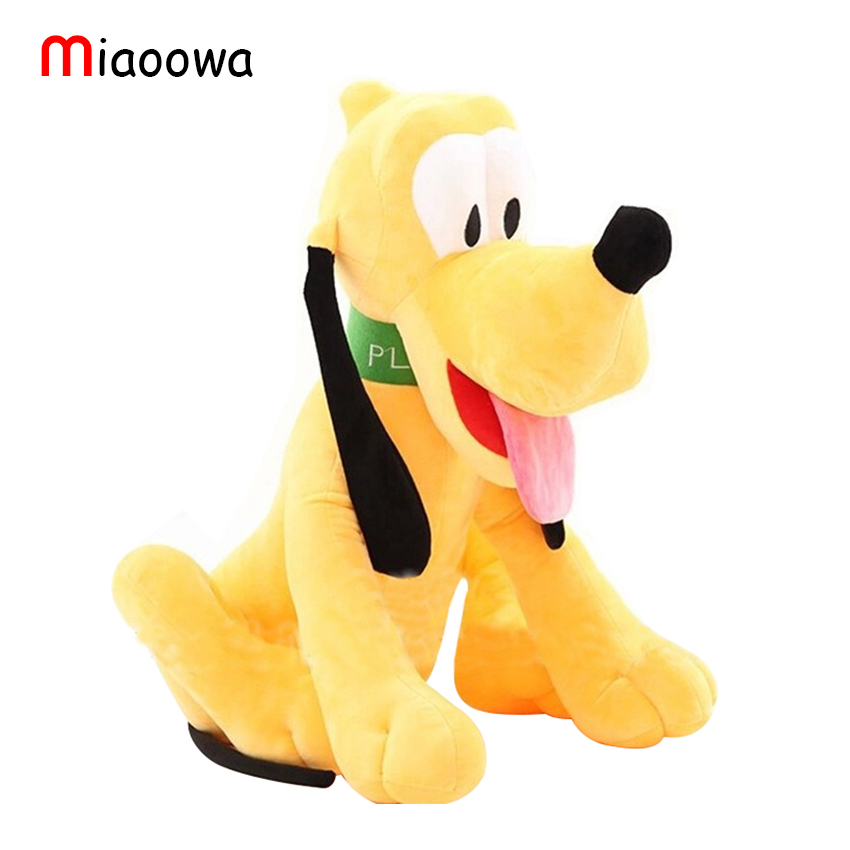 1pcs/lot 30cm Sitting Plush Pluto Dog Doll Soft Toys stuffed animals toys for children Mickey Minnie For Birthday kids Gifts(China (Mainland))
