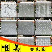Adhesive thickening retro Windows paste paper-cut frosted window sticker paper toilet gla sticker is not transparent bathroom481(China (Mainland))