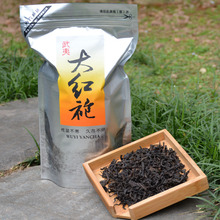 200 Chinese Da Hong Pao Tea , Wuyi rock tea, dahongpao oolong, big red robe, yan cha, healthy product, lose weight free shipping
