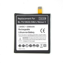 High Quality 2500mah 3.8V Replacement Rechargeable Li-ion bateria For LG Google Nexus 5 E980 D820 D821 BL-T9 BLT9 Battery(China (Mainland))