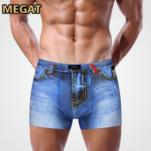 2016 Sexy Underwear Men Classic Printed Cotton Spandex Underpants Mens underwear Boxers Shorts Brand Megat men's cuecas Boxer(China (Mainland))