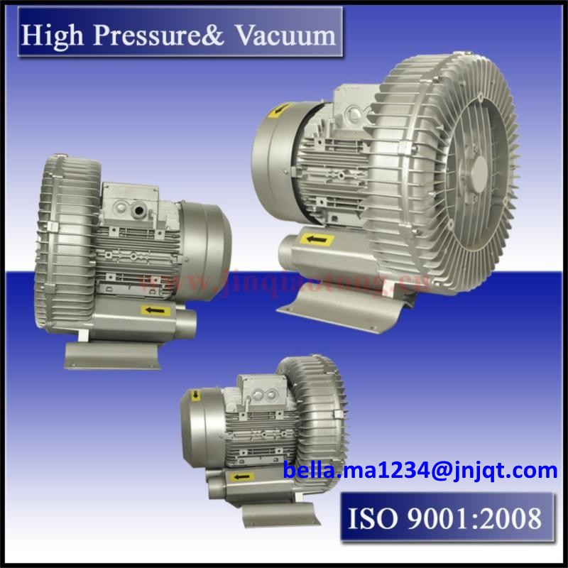 JQT-5500-C Vacuum Pump Manufacturer In China Side Channel Blower Vacuum Cleaner(China (Mainland))