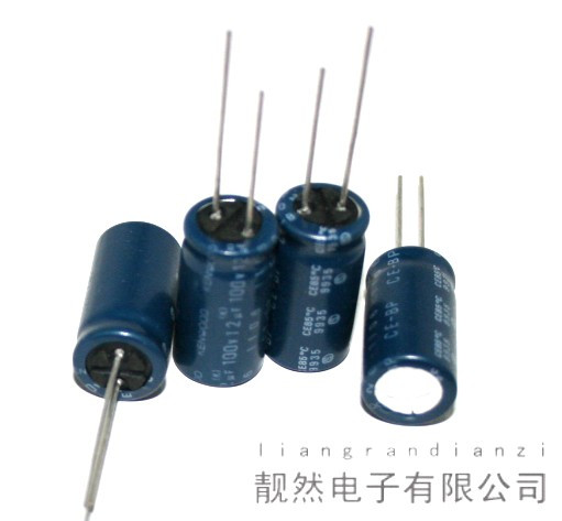 6PCS ELNA BP KENWWOD custom crossover 12uF (24uF) 100v 12*23MM OFC for electrolytic capacitors Free shipping(China (Mainland))