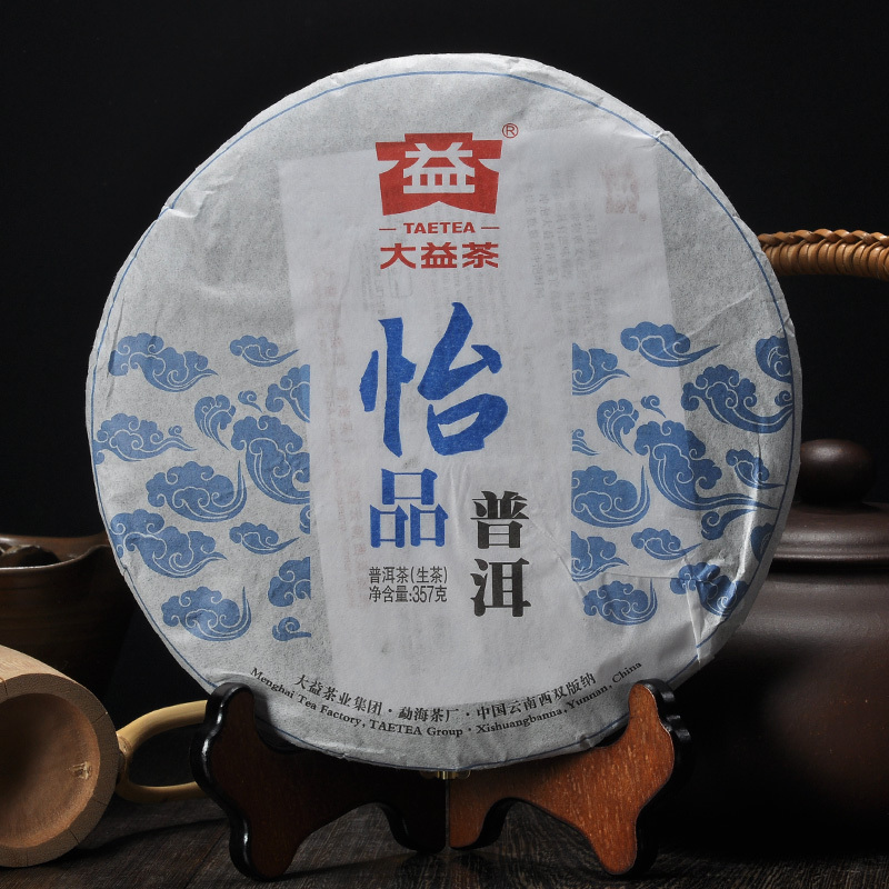 PU er  tea menghai tea  health 357g China cake the Chinese yunnan puer cha to lose weight products<br><br>Aliexpress