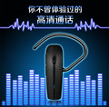 2015 best selling Wireless V3 0 EDR Bluetooth Headset LanGe H13S Musical Hands Free Talking Earphone