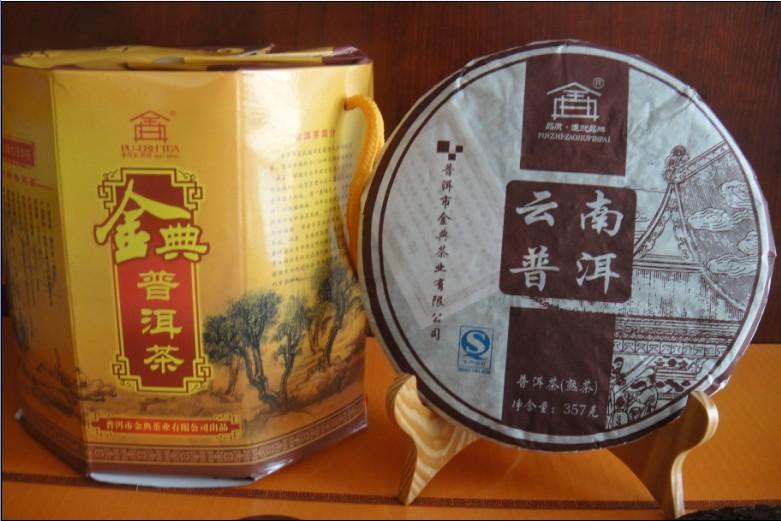 Pu er cooked tea PU er cooked tea seven cake 357g quality tea cakes<br><br>Aliexpress