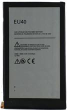 New Arrival Top Sale EU40 Battery 3500mah For Motorola XT1080 Droid Ultra Maxx Mobile phone accessory high quality