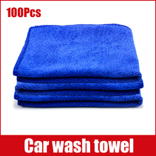 100pcs/lot 30cmx30cm Microfiber Car Cleaning Towel