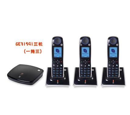Brand New GE-31591GE1 DECT 6.0 2-Line Cordless Skype Phone Skype Line & Landline Operation Telephone, 3 handsets(China (Mainland))