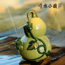 [ Search ] Yixing tea pot Kee Chong Wen ornaments handmade purple frog will play a small gourd water