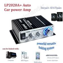 HI-FI 2CH 20WX2 RMS output power amplifier car stereo power amplifier Digital Amplifier With Power Supply(China (Mainland))