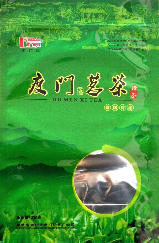 250g Early Spring Fresh China Original Green tea<br><br>Aliexpress