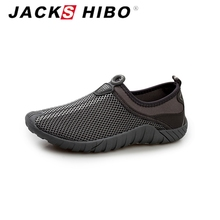 JACKSHIBO 2016 Summer men casual Shoes,cool Mesh Water shoes air Breathable loafer zapatillas deportivas flat Hombre zapatos