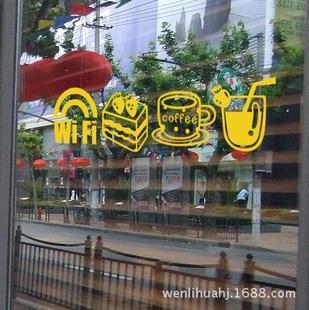 MeleStore  wall stick a romantic coffee cake bread cafe kitchen restaurant logo post 90698 glass(China (Mainland))