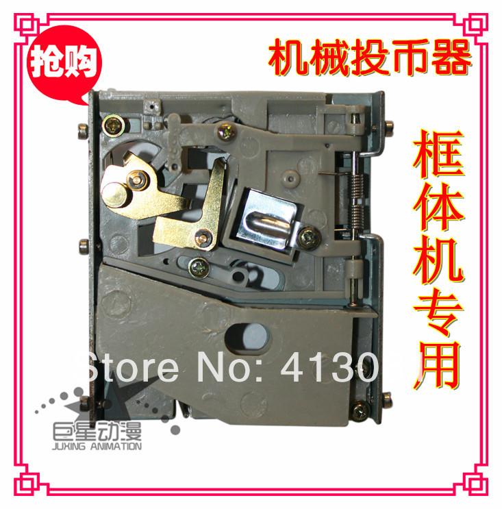 American mechanical coin big game arcade box vertical coin selector(China (Mainland))