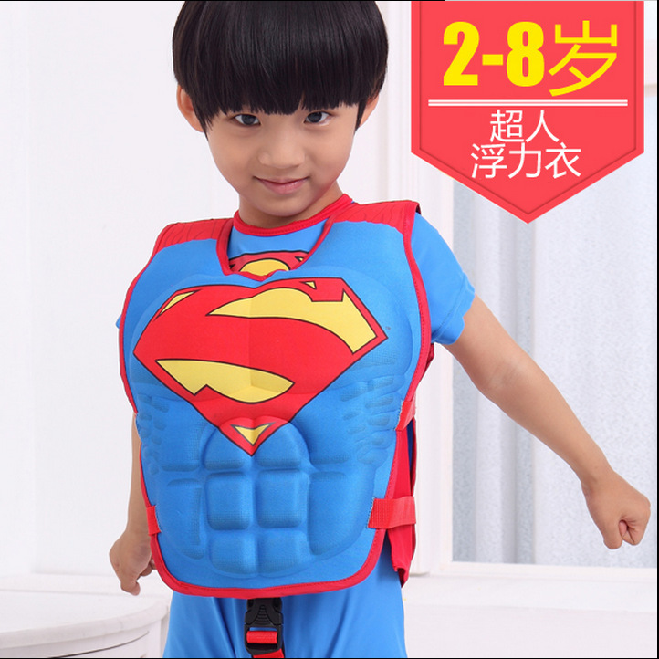 Free shopping New Arrival 2015 Lovely Baby Boy and Girl Infant Swimming Pool Beach Safety Inflatable Swim Life Jacket Vest(China (Mainland))