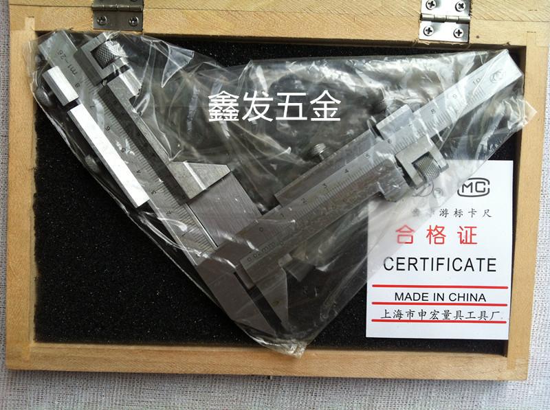 Штангенциркули из Китая