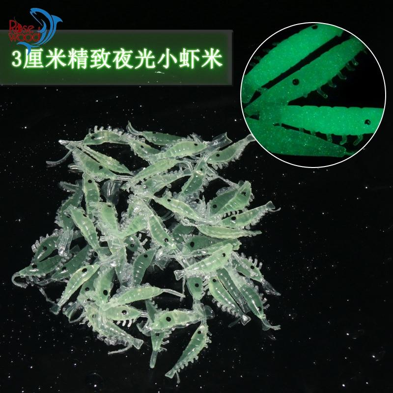 ROSEWOOD 100pcs/Lot 3cm/1g Luminous Shrimp Artificial Bait Glitter Silicone Soft Fishing Lure Fake Bait(China (Mainland))