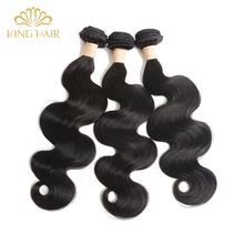 Buy KING HAIR Peruvian Remy Hair Body Wave Bundles Natural Black Color 100% Human Hair Weaving 8inch 30inch Free for $19.72 in AliExpress store