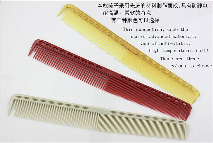 12piece/lot Free shipping Ys park YS334 barber comb YS334 salon professionals hair comb YS334 dedicated DIY hair comb<br><br>Aliexpress