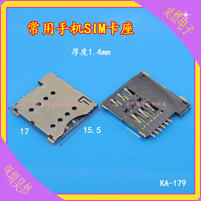 10pcs/lot self push SIM card slot Micro SIM Memory card Holder/adapter/connect use for phone,size:17mm*15.5mm*1.4mm(China (Mainland))