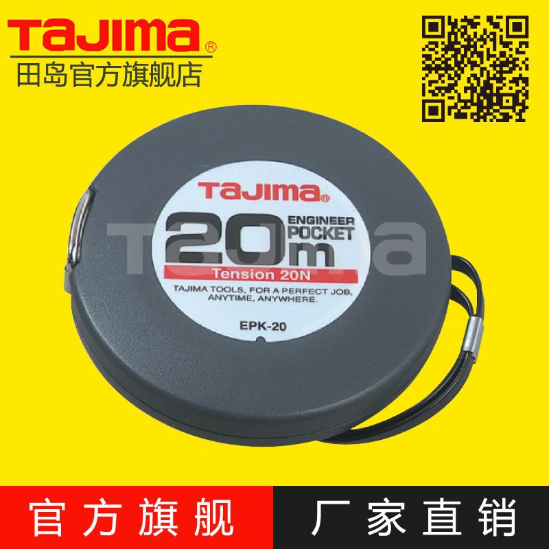 tajima / Tajima measuring disc hand pocket 10 m long steel tape measure 20 m 30 m precision genuine EPK<br><br>Aliexpress