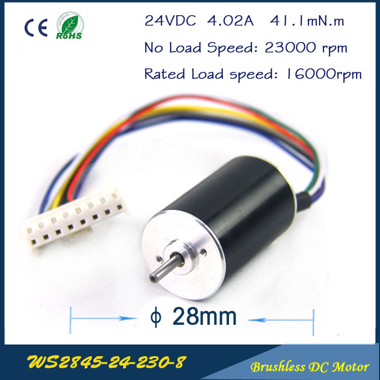 23000rpm 100W 24VDC 4.02A 0.0414mN.m 28mm*45mm Micro Miniwatt High Speed Brushless DC Motor for Fan , air pump , gear box(China (Mainland))