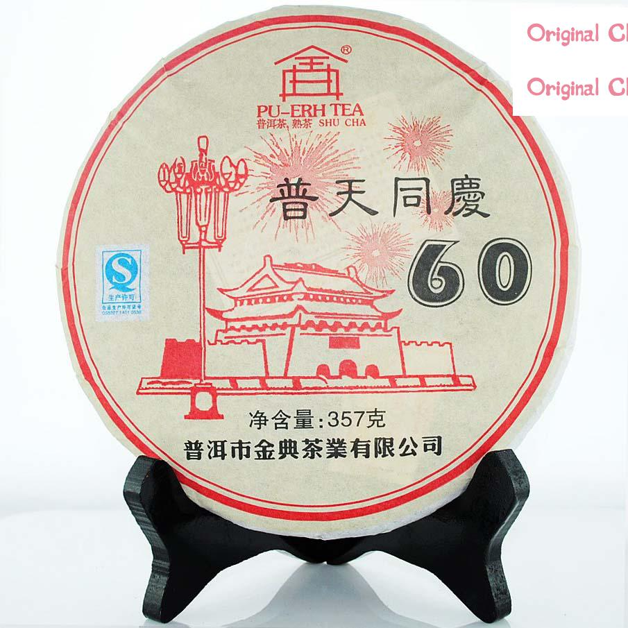 Bannas House Vintage Palace Tea Cake Seven Super Ripe Special Promotion Yunnan Puer S634<br><br>Aliexpress