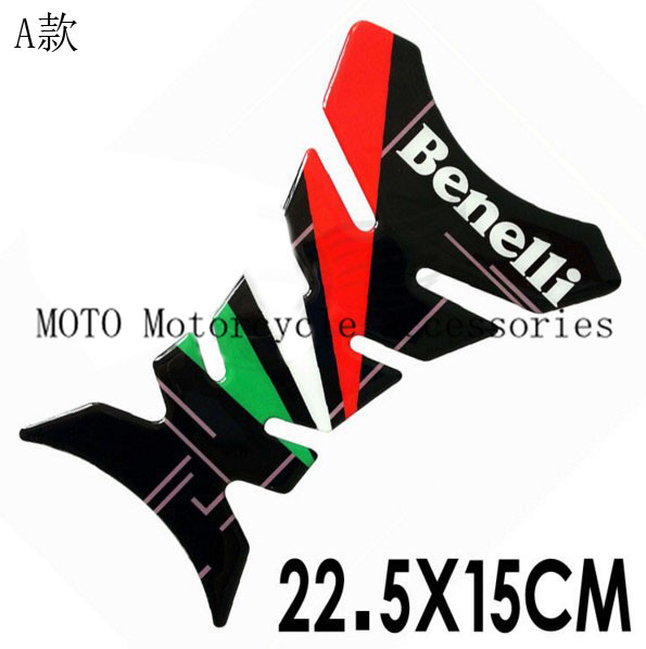 Motorcycle Carbon Fiber Tank Pad tank Protector Sticker 3M Clear for Benelli bn600 250 bj300 bn 600 bj 300 22.5*15CM Fuel Decals(China (Mainland))