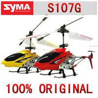 100% Original Retail Box SYMA S107 S107G Gyro Electric 3.5CH Metal Infrared Remote Control Mini RC Helicopter Heli Copter RTF