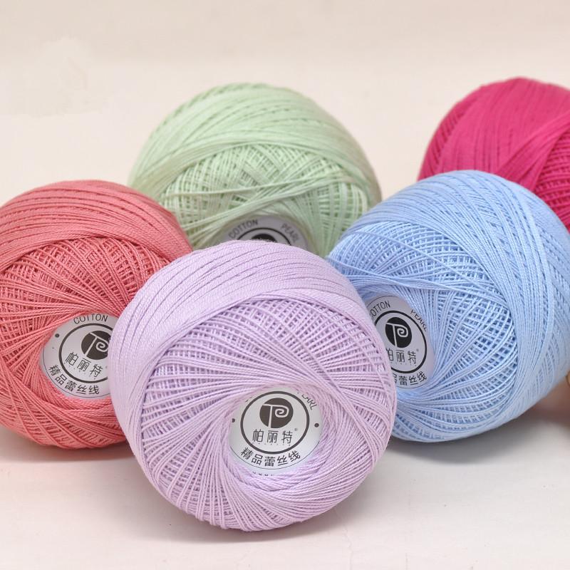 Knitting Warehouse Location : Aliexpress buy g lot colour knitting lace yarn