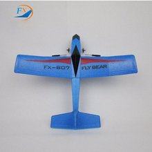 Fly Bear FX-802 FX-805 FX-807 2.4G 2CH 310mm EPP RC Professional Glider Airplane RTF Double Propeller Ready-to-fly(China (Mainland))