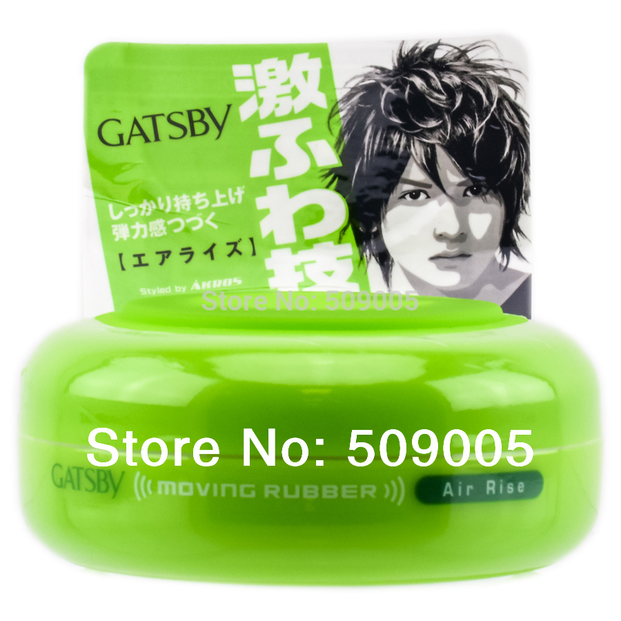 Japan Gatsby Wax Hair Styling Moving Rubber Series Air Rise 80g Free Shipping Personal Care(China (Mainland))