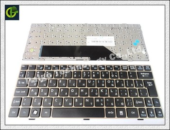Russian Keyboard for MSI Wind U135 U135DX U160 U160dx U180 RU Silver frame laptop keyboard V103622AK1 S1n-1ERU2b1 V103622CK1